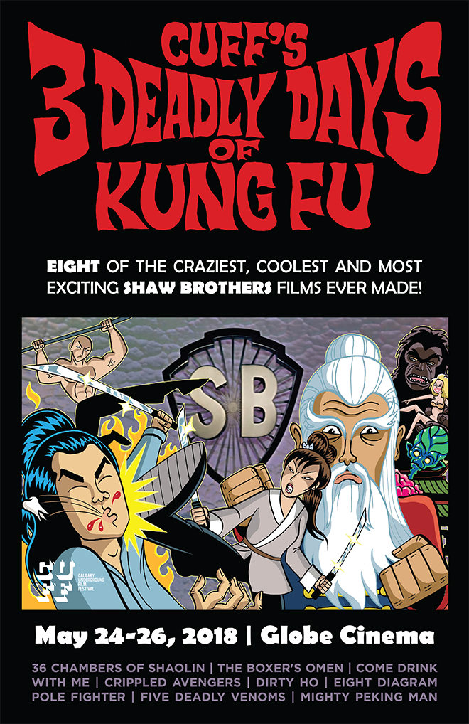 CUFF's 3 Deadly Days of Kung Fu - Poster